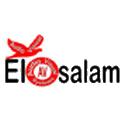 El salam